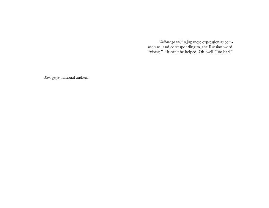 hiroshima john hersey essay example The journalist, john hersey, wrote a 30,000 word essay in 1946 entitled, hiroshima  we can write a custom essay on  objectivity in hiroshima essay sample.